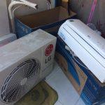 Ahli Service Serta Cuci AC Daerah Ubung Bali